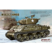 Meng_Model_TS-045_US_Assault_Tank_M4A3E2_Jumbo_1-35