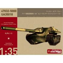 Modelcollect_UA35018_E60_Heavy_Jagde_Panther_128mm_Gun_1-35