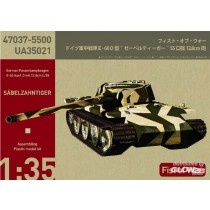 Modelcollect_UA35021_First_Of_War_German_E60_Ausf.D_12.8cm_with_Side_Armor_1-35