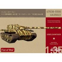 Modelcollect_UA35022_First_Of_War_German_E60_Ausf.D_12.8cm_1-35