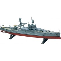 Revell-US-Monogram_10302-USS_Arizona
