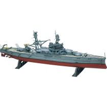 Revell-US-Monogram_10302-USS_Arizona
