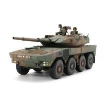 Tamiya_35361_Char_Type_16_MCV_JGSDF