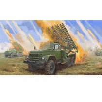 Trumpeter_01062_Soviet_2B7R_Rocket_Launcher
