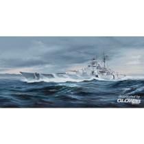Trumpeter_05358_Bismark_Battleship_1-350