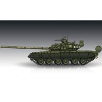 Trumpeter_07145_Char_Russe_T-80BV_MBT