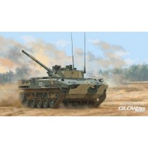 Trumpeter_09582_BMD-4M_Airborne_Infantry_Fighting_Vehicle_1-35